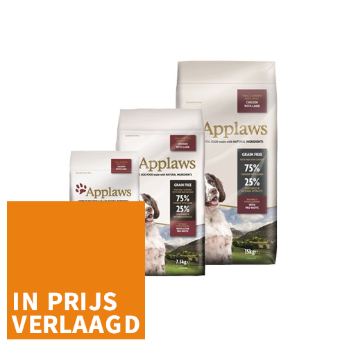 Applaws Dog - Adult Small & Medium - Chicken with Lamb