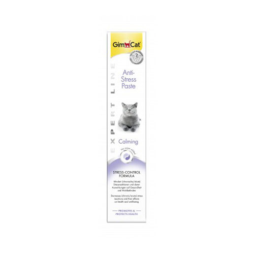 GimCat Anti-Stress Paste