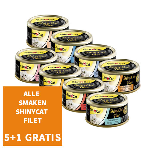 GimCat ShinyCat Filet