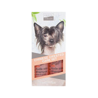 Greenfields Nude Skin Care Set