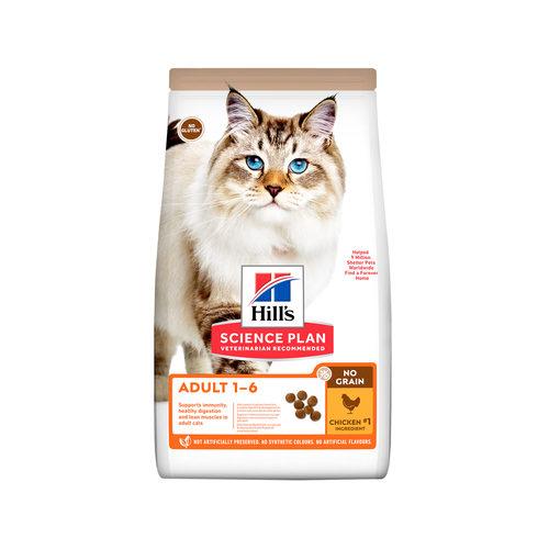 Hill's Science Plan No Grain Katzenfutter Huhn - Adult