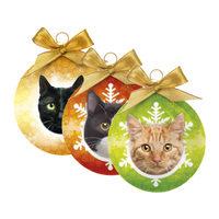 Merry Pets Boule de Noël Chat