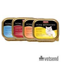Animonda Vom Feinsten Neutered Cat