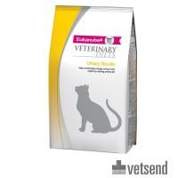 Eukanuba Urinary Struvite Formula - Veterinary Diets - Cat