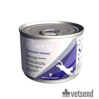 TROVET Hypoallergenic VRD (Venison) Cat
