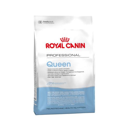 Royal Canin Queen - Katzenfutter