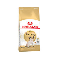 Royal Canin Siamese Adult - Cat Food
