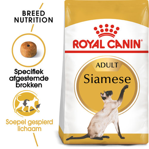 Royal Canin Siamese Adult - Kattenvoer