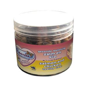 Renske Kat Gezonde Beloning Vleeshartjes - Kip & Zalm - 100 gram